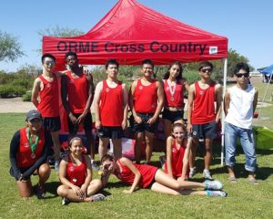 cross-country-team-2016